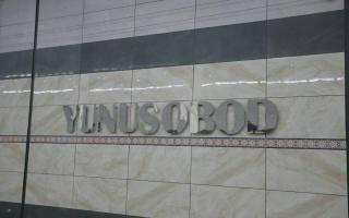 Фоторепортаж: 2,9 км узунликдаги янги «Юнусобод» ва «Туркистон» метро бекатлари