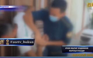 Асакада эр-хотин жанжали оқибатида профилактика инспектори жароҳатланди (видео)