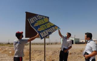 Нурободдаги кўчаларда чет тилидаги реклама баннерлари олиб ташланди (фото)
