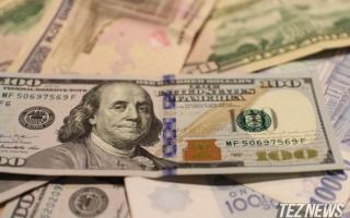 Ўзбекистонда долларнинг расмий курси пасайди