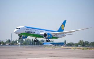 «Uzbekistan Airways» Бухорога 14 сентябрдан мунтазам авиапарвозларни қайта тиклайди