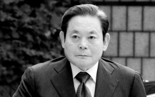 «Samsung» бош директори Ли Гонг Хи 79 ёшида вафот этди