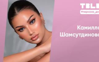 Кун қаҳрамони: Камилла Шамсутдинова