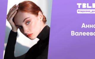 Кун қаҳрамони: модель Анна Валеева