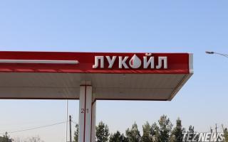 «Ўзбекистон 2020 йилда 'Лукойл'дан 5 млрд куб метр газ сотиб олган» — Энергетика вазирлиги