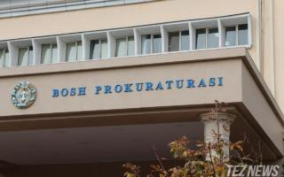 Бош прокуратура «Trailblazer» сотиб олганини инкор қилди