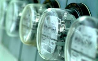 Ўзбекистонда электр энергиясидан қарздорлиги энг катта вилоятлар рейтинги тузилди