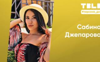 Кун қаҳрамони: Сабина Жепарова — фото