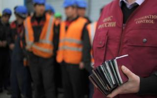 Россияда мигрантлар ҳужжатларининг амал қилиш муддати узайтирилди