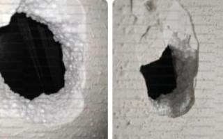 Сергелидаги уйларнинг деворида пайдо бўлган тешик юзасидан изоҳ берилди