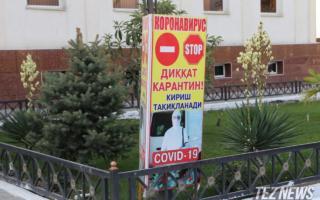 Ўзбекистонда 25 декабрдан карантин чекловлари қайтиши ҳақидаги хабарларга ойдинлик киритилди