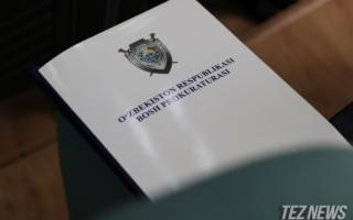 Бош прокуратура Бухоро шаҳар прокурорининг мурожаати юзасидан муносабат билдирди