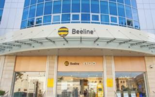 Beeline абонентларига етказган бир неча миллиард сўм зарарни тўлаб беради