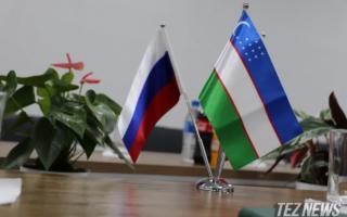 Mиграция агентлиги Россиянинг юридик хизмат кўрсатувчи ташкилотлар билан ҳамкорлик битимини имзолади