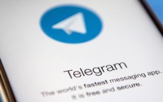 Дунё бўйлаб Telegram мессенжери ишламай қолди