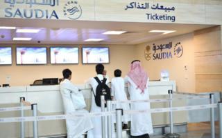 Саудия Арабистонига киришга қўйилган тақиқ бекор қилинди