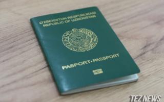 Ўзбекистонда амал қилиши тўхтатиб турилган паспортни янгисига алмаштириш тартиби жорий этилди