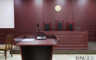 Ўзбекистонда суд органлари фаолияти давлат бюджети маблағлари ҳисобидан молиялаштирилади