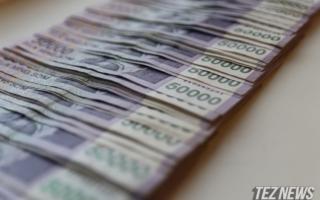 Ўзбекистонда коррупция ҳақида хабар берганлар 6 млн сўмгача пул билан рағбатлантирилиши мумкин