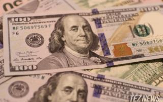 Долларнинг расмий курси тушди, евро эса кўтарилди