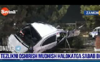 Наманганда йўл транспорт ҳодисаси натижасида 3 нафар фуқаро вафот этди