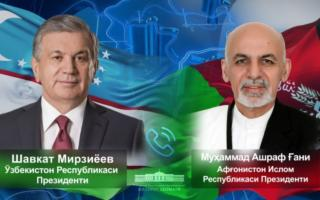 Шавкат Мирзиёев Афғонистон президенти билан телефон орқали гаплашди