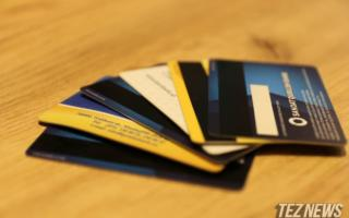 Ўзбекистонда 2020 йилда нечта банк картаси муомалага чиқарилганлиги маълум бўлди