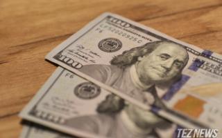Долларнинг расмий курси пасайди